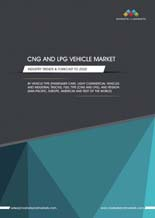 MAM148_TOC - CNG and LPG Vehicle Market - Industry Trends  Forecast to 2020.jpg