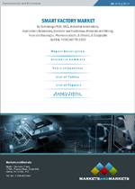 MAM217_PIC SUBBrochure - Smart Factory Market - Global Forecast to 2020F.png